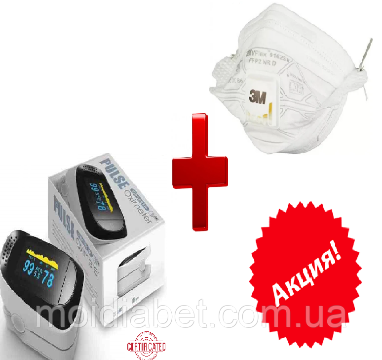 Пульсоксиметр IMDK Medical A2 + Респиратор 9162