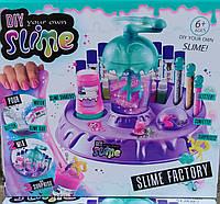 Набор для создания изготовления слаймов с колбами жвачка для рук Slime 0827