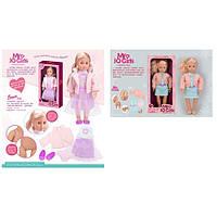 Лялька м'яконабивна 2021-2045 2 види