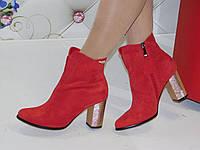 Замшевые красные ботинки на каблуку демисезон женские 39р
