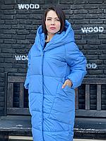Довга тепла зимова куртка ковдра пальто одеяло з капішоном (плащівка, наповнювач силикон 300)