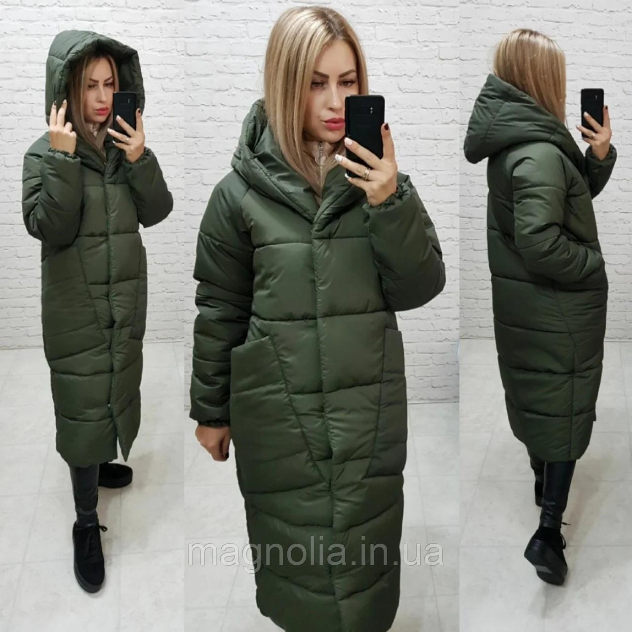 Довгий теплий пуховик куртка пальто ковдра кокон оверсайз з капішоном (плащівка, наповнювач силікон)