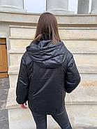 Куртка женская короткая  CORUSKY T85-11, фото 3