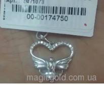 Серебряный кулон Летящее Сердце