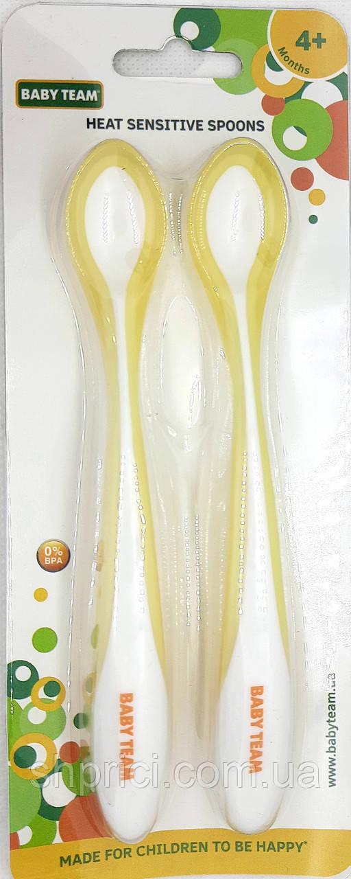 Ложечки для кормления термочувствительные, 2 шт., BabyТeam, 4+, арт. 6111
