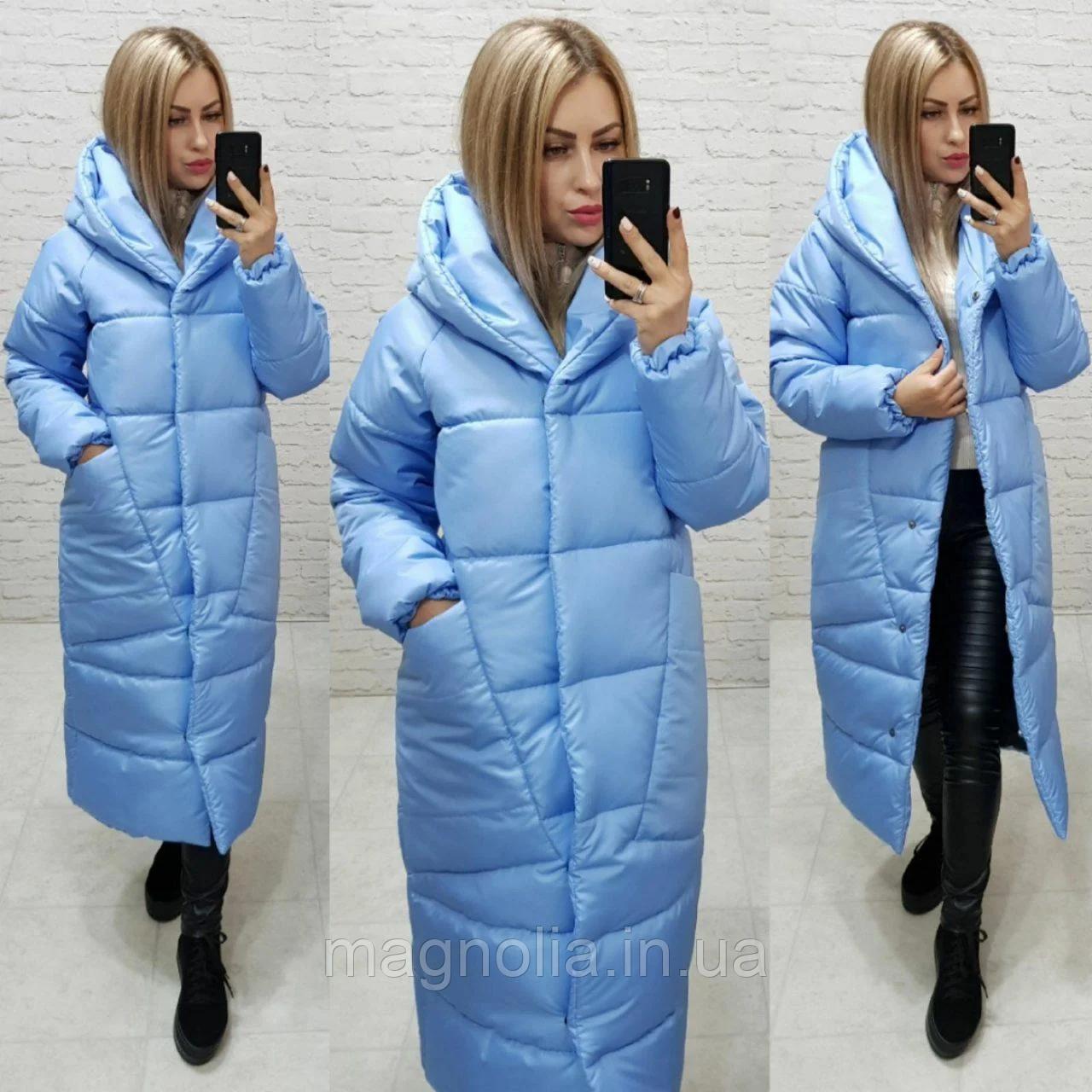 Зимняя теплая длинная  куртка пальто пуховик оверсайз одеяло с капюшоном плащевка + силикон