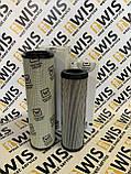 Комплект фильтров гидравлических VOGELE 1800-2, фото 2