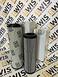 Комплект фильтров гидравлических VOGELE 1800-2, фото 3