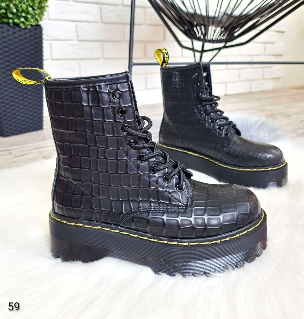Женские демисезонные ботинки из эко-кожи под кракодила LS-59
