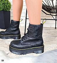 Женские демисезонные ботинки из эко-кожи под кракодила LS-59, фото 2