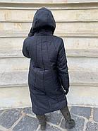 Пуховик ковдру жіночий Delfy 19-09-D1, фото 3