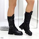 Крутые брутальные черные женские зимние сапоги на шнуровке 36-23см, фото 5