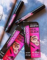 Тушь для ресниц черная Esthetic House Shocking Cara Volumizing Long Mascara Real Black 8 мл