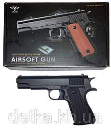 Детский пистолет VIGOR V11 с пульками, детское оружие