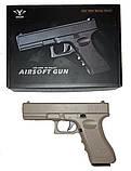 Детский пневматический пистолет VIGOR V20 с пульками, детское оружие, фото 2