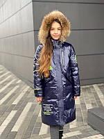 Новинка, зимняя куртка для девочки, фото 1