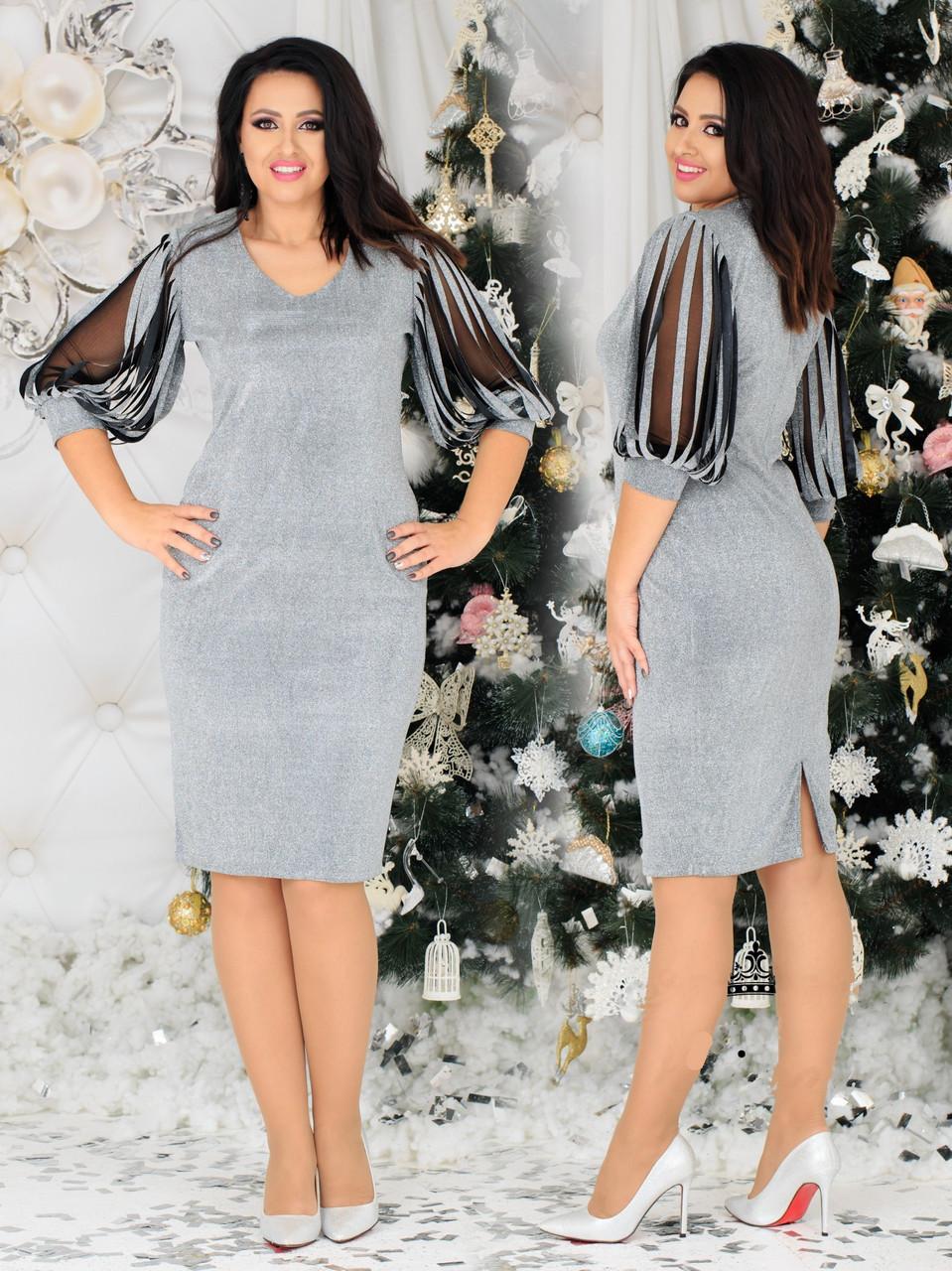 Модное серебристое платье большого размера Размеры: 48, 50, 52, 54