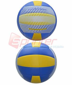 Волейбольный мяч клееный 2020-MO(модель Molten)
