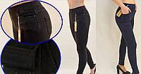 Женские Джеггинсы брюки Джинсы на флисе черные/синие ЗИМА 60% хлопок S\M,M\L,L\XL,XL/2XL с карманами