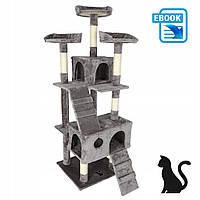 Когтеточка домик дряпка для кошек 170 см 5 уровней 1952,1953