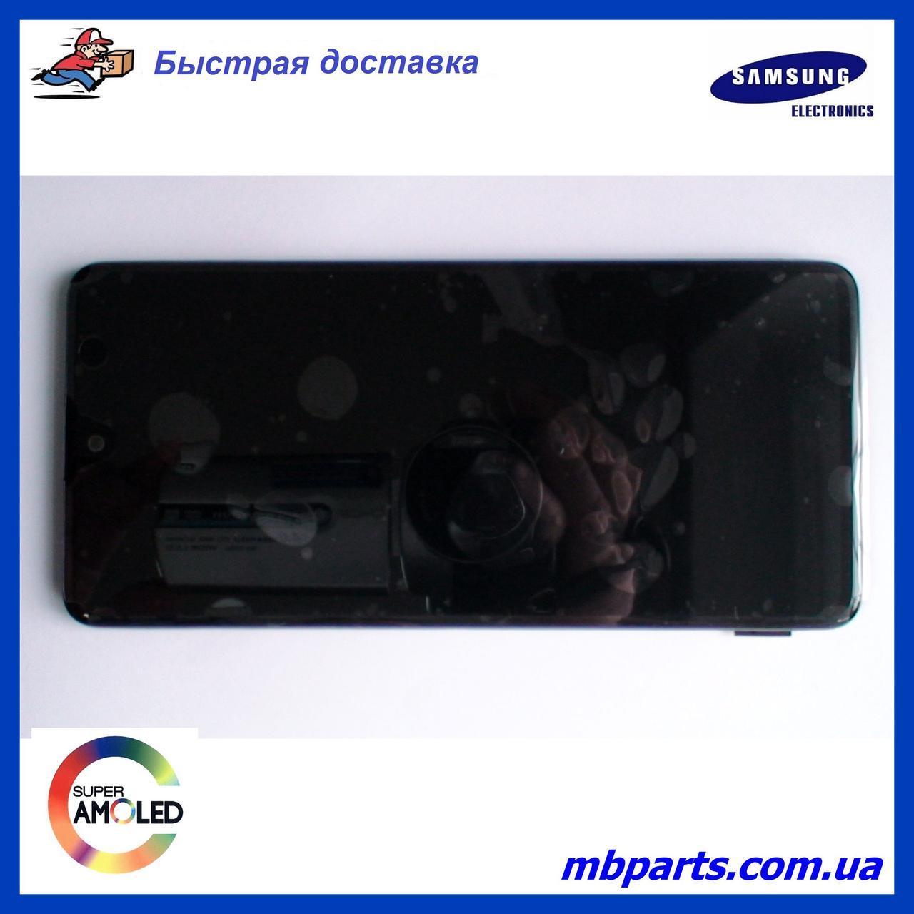 Дисплей с сенсором Samsung M317 Galaxy M31s чёрный,  GH82-23774A, оригинал, с рамкой!