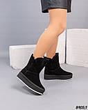 Угги женские замшевые черные, фото 2