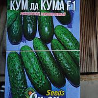 Семена Огурец Кум да Кума F1, фото 1