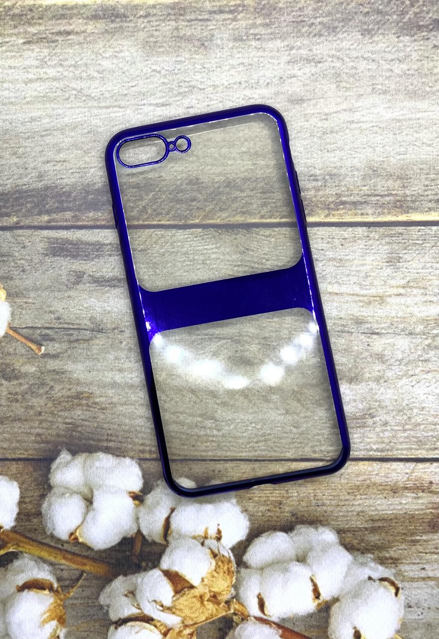Чехол на iPhone 8 Plus прозрачный силиконовый с синим блестящим ободком