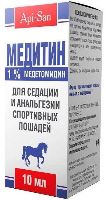 МЕДИТИН 1% инъекционный для седации и анальгезии спортивных лошадей, 10 мл