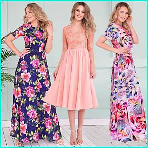 Женские платья, сарафаны и юбки