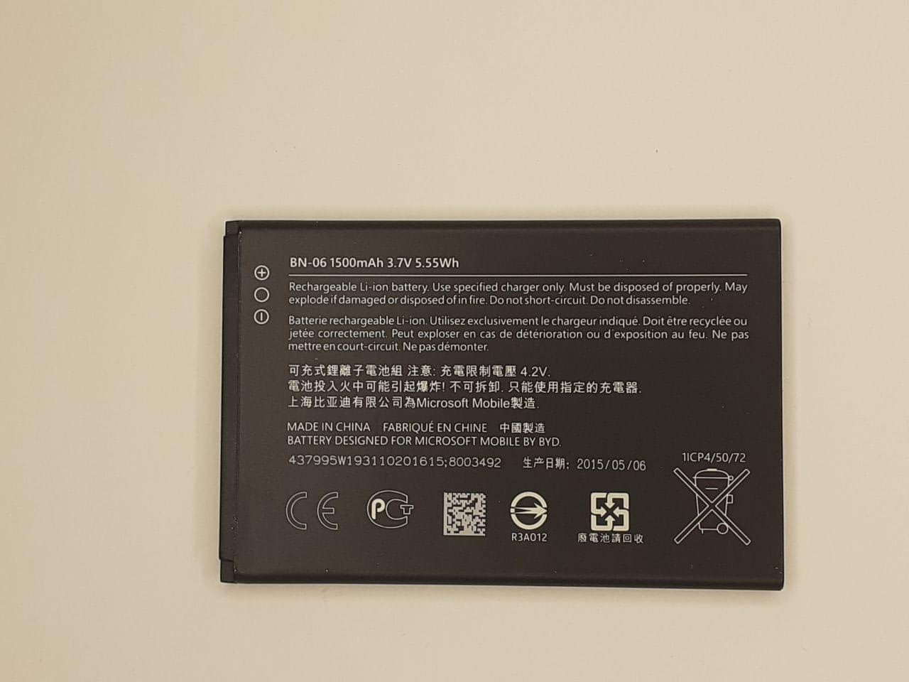 Аккумулятор Microsoft (Nokia) Lumia 430 / BN-06 (1500 mAh) оригинал б.у.