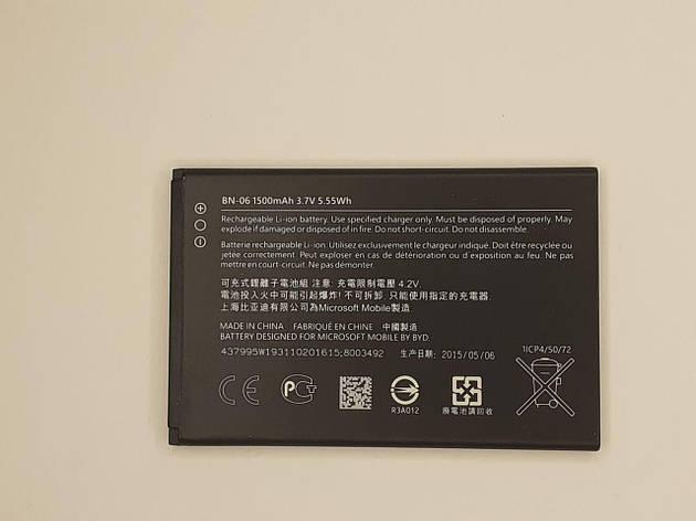 Аккумулятор Microsoft (Nokia) Lumia 430 / BN-06 (1500 mAh) оригинал б.у., фото 2