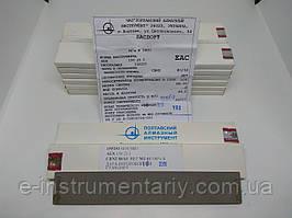 Эльборовые бруски для заточки ножей 150х25х3. 80/63 - получистовая заточка