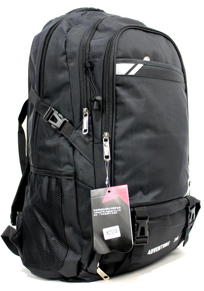 Туристический рюкзак Yunong YR 8241 (70 л)