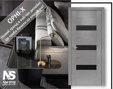 Двери Новый Стиль серииOrni-X