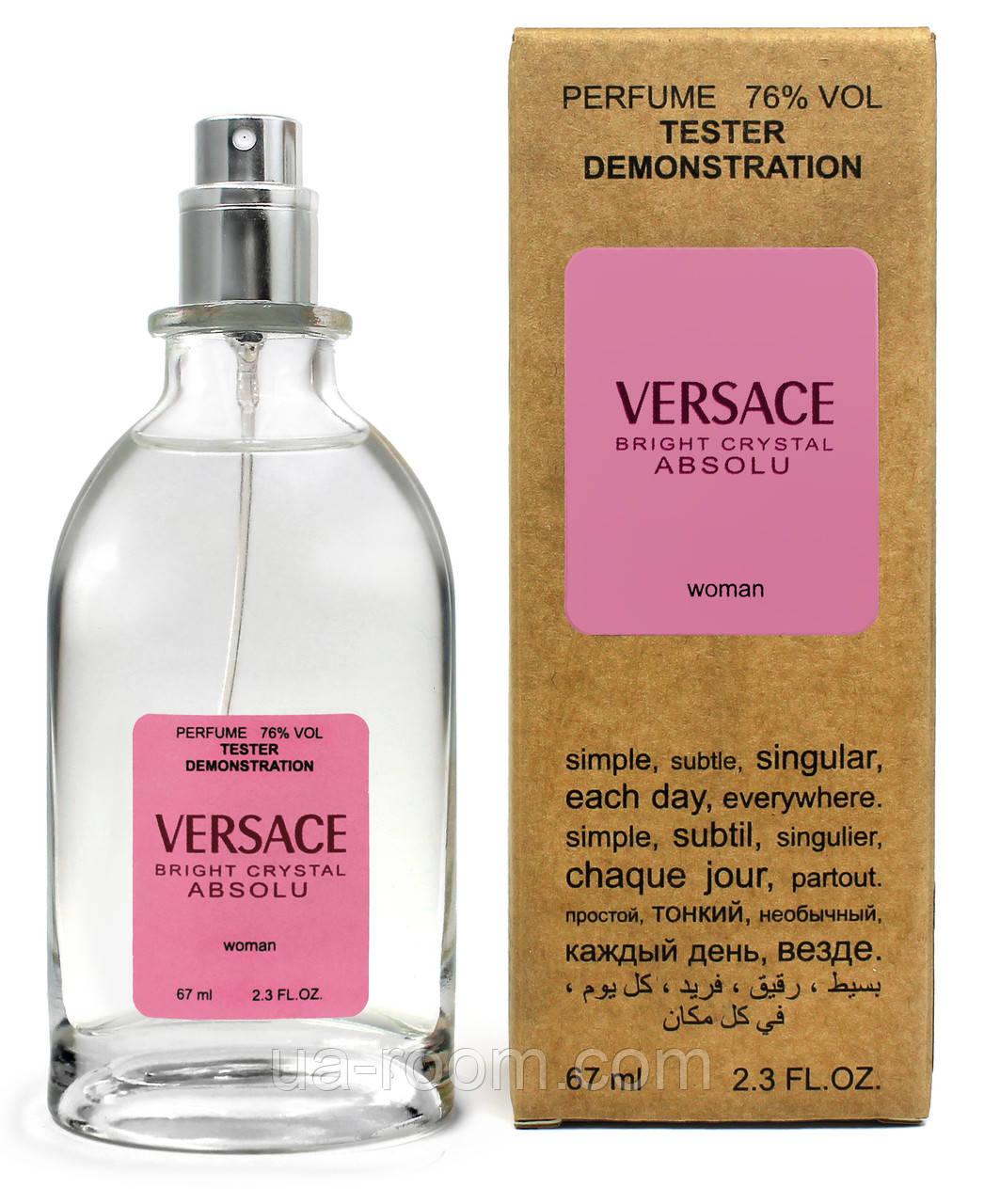 Тестер женский Versace Bright Crystal Absolu, 67 мл.