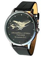 Часы мужские наручные с самолетом, Авиация Украины, именные часы, часы для пилотов, индивидуальный дизайн