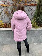Зимняя светлая куртка DOSUESPIRIT 823-2-9, фото 3