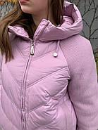 Зимняя светлая куртка DOSUESPIRIT 823-2-9, фото 5