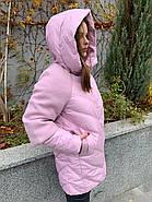 Зимняя светлая куртка DOSUESPIRIT 823-2-9, фото 4