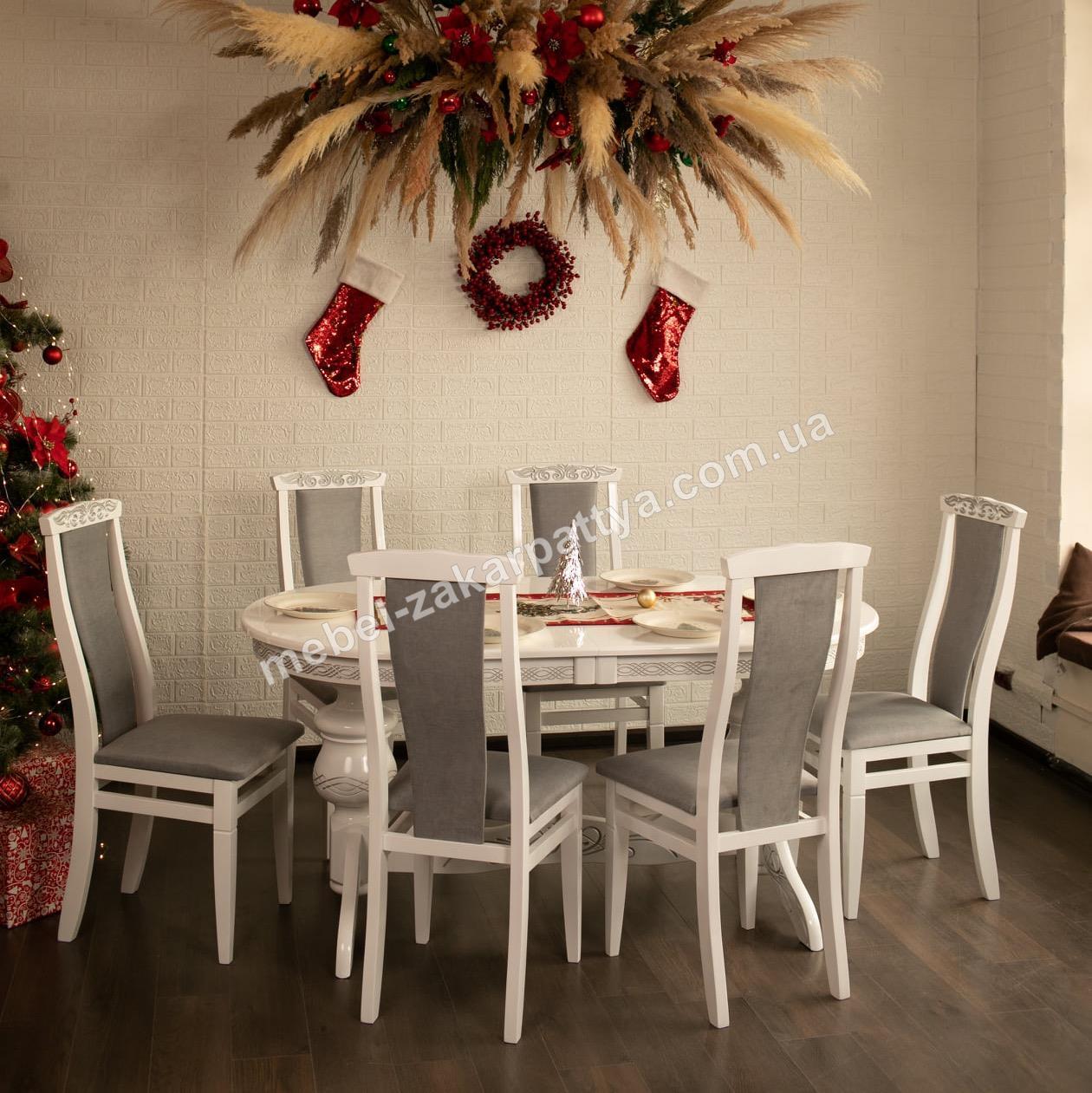 Обідній комплект стіл Лорд стільці Еліна