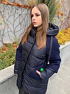 Зимова куртка з капюшоном DOSUESPIRIT 852-8, фото 2