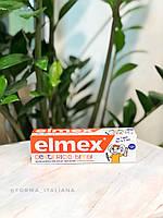 Детская зубная паста от 1 до 6 годов Dentifricio Bimbi от Elmex 50 мл (Швейцария)