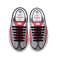 Комплект дитячих силіконових шнурків Coolnice (чорні) - 12шт. в компл.