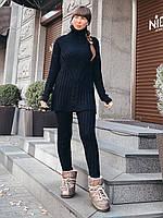 Женский костюм с крупной вязкий, фото 1
