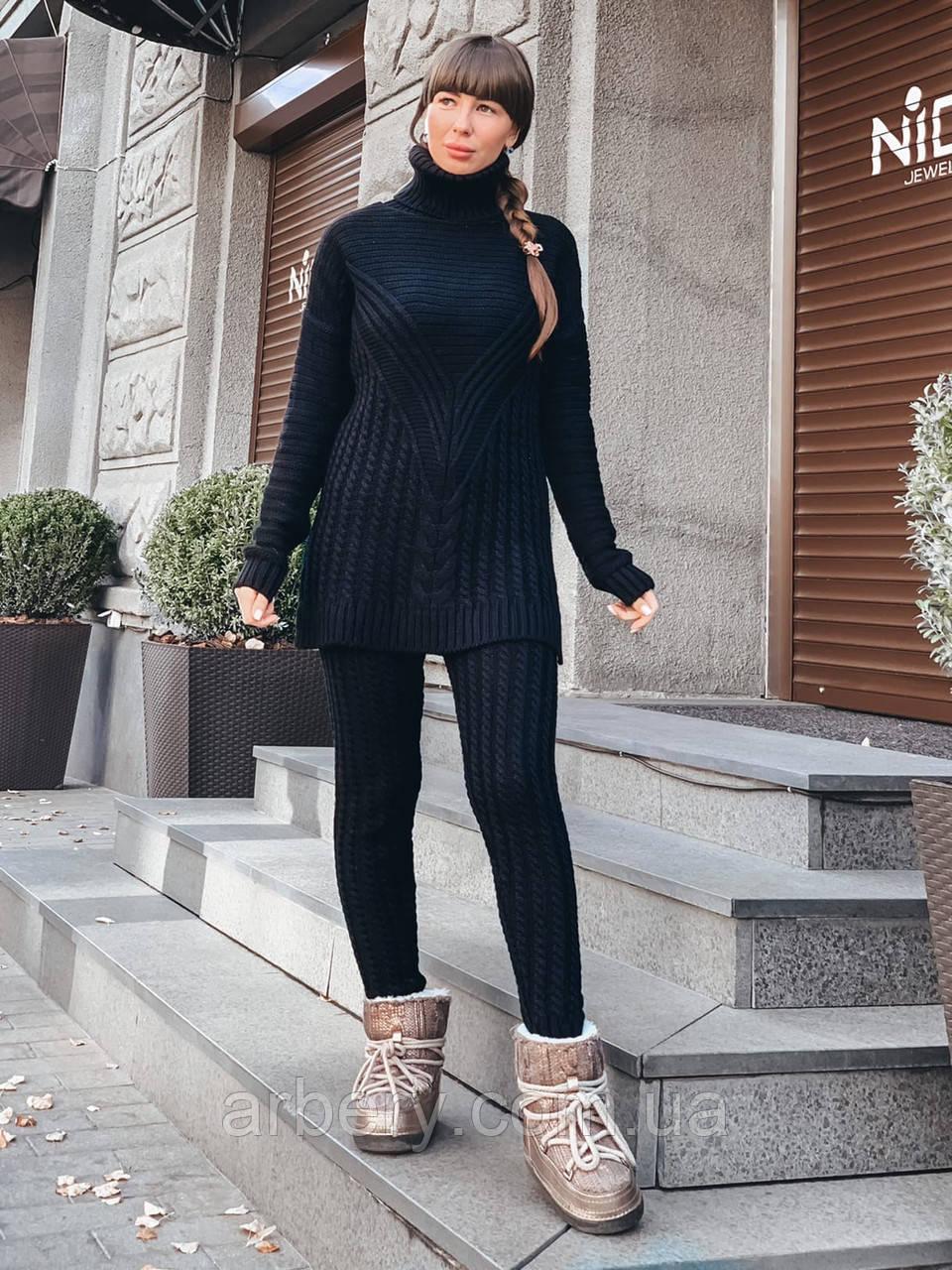 Женский костюм с крупной вязкий
