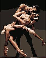 Картина по номерам ArtStory Танец любви 40*50см