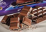 Шоколад молочный Milka  Oreo мегаобъем 300 гр, фото 2