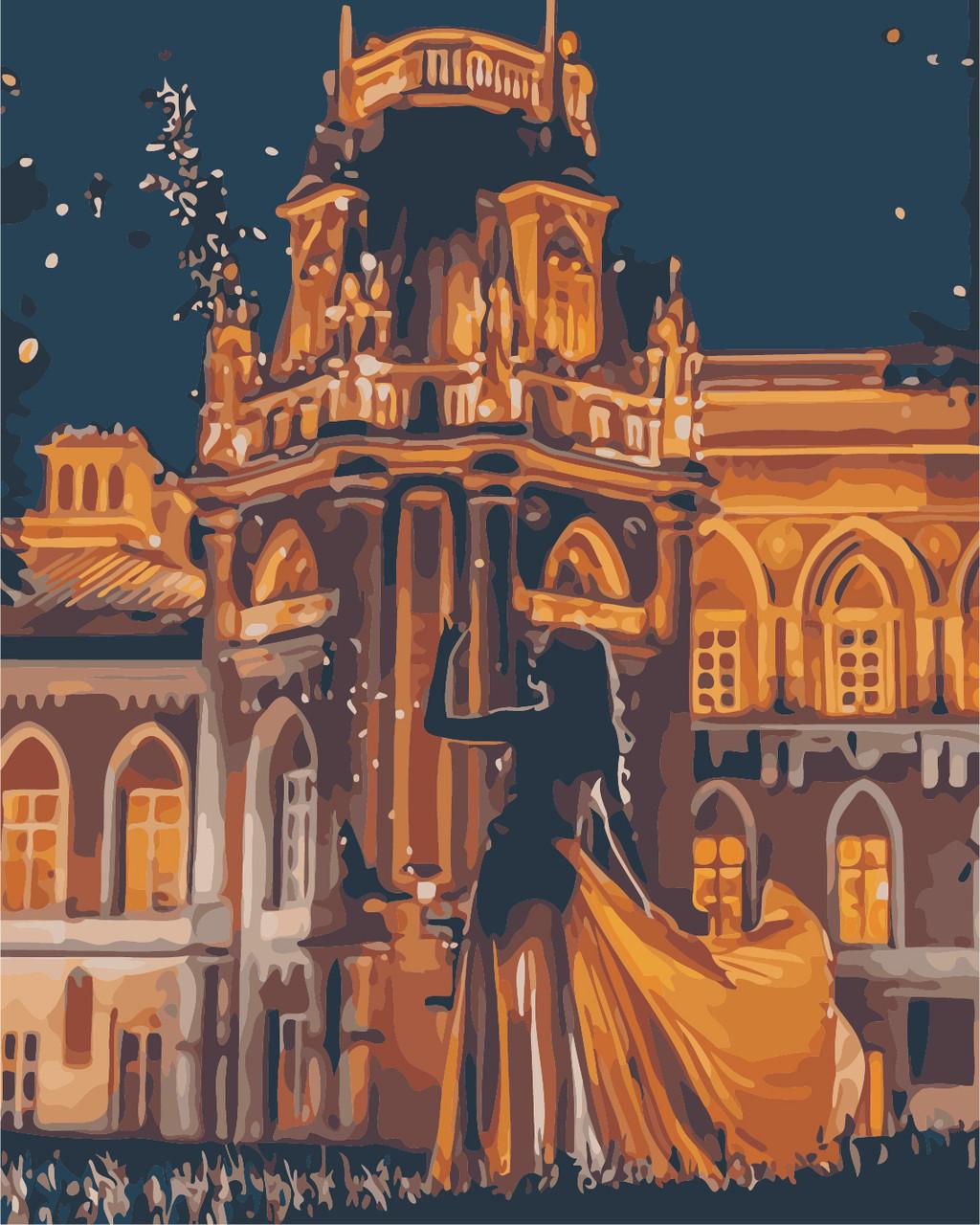 Картина по номерам ArtStory Волшебный вечер 40*50см