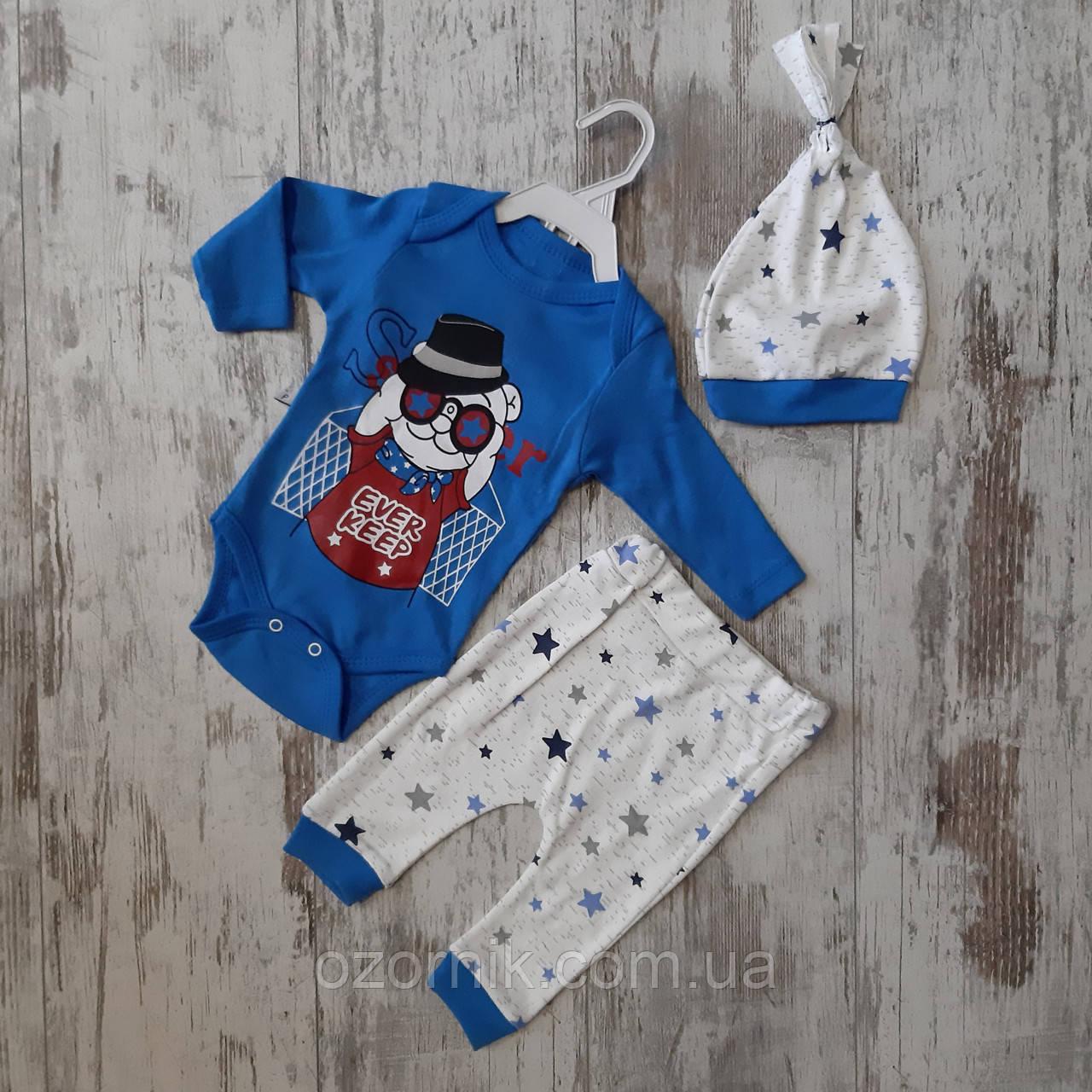 Оптом Набор Одежды для Новорожденных Мальчиков 3-9 мес. Турция